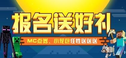 新浩方中秋联动活动